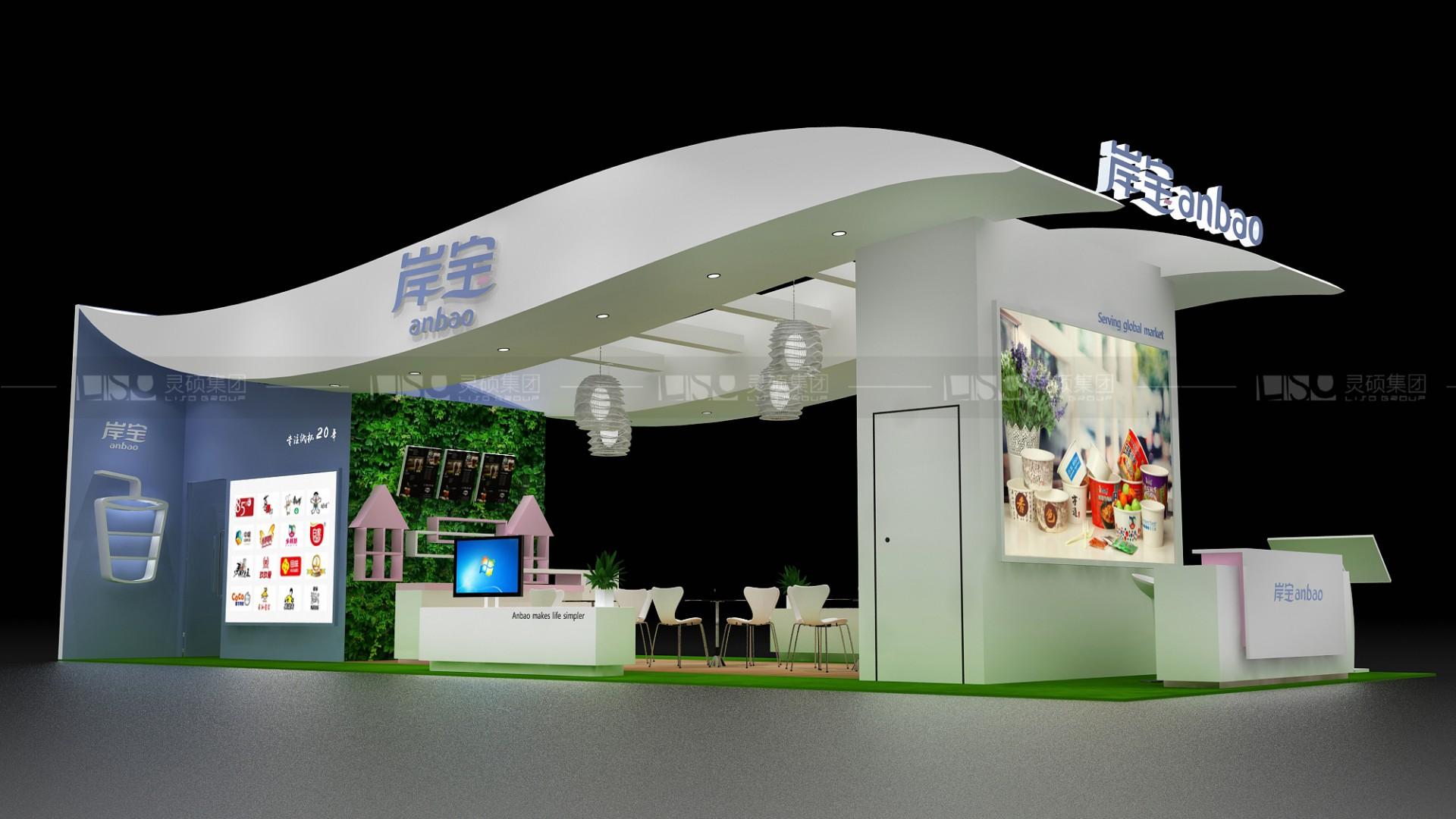 岸宝-酒店用品展台设计案例