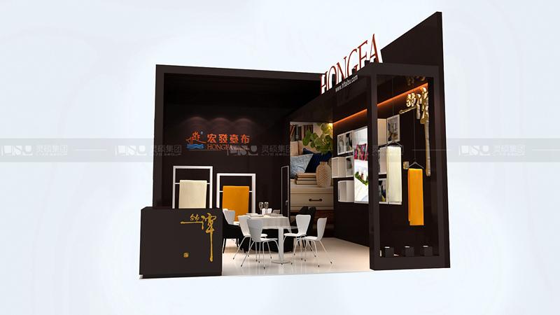 宏发-酒店用品展台设计案例