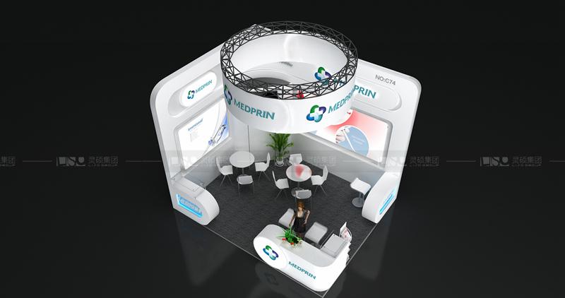 迈普-德国医疗展展台设计搭建