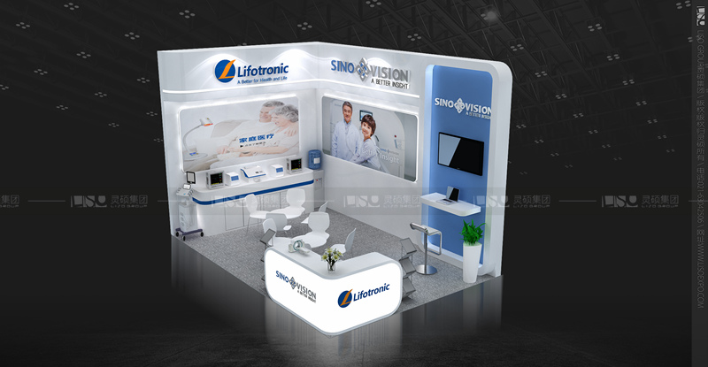赛诺威盛-德国医疗展展台设计搭建