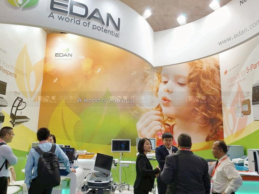 理邦-印尼医疗展展台设计搭建案例
