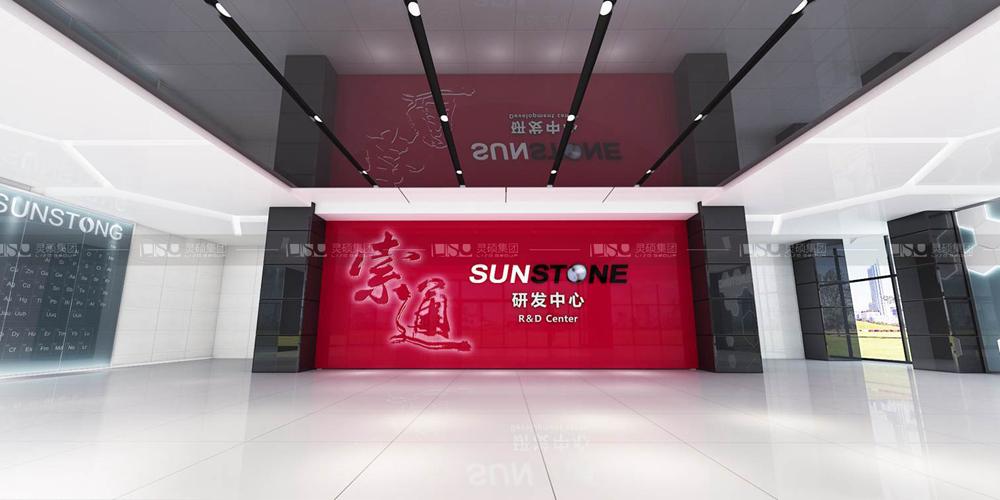 索通研发中心企业展馆设计搭建