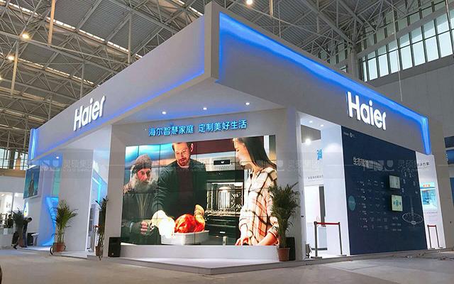 海尔集团世界智能大会展台设计案例