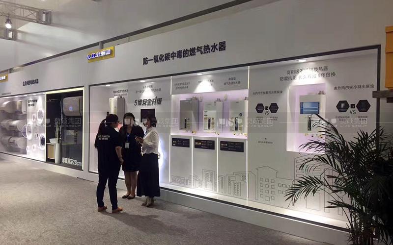 A.O.史密斯北京国际家居展台案例