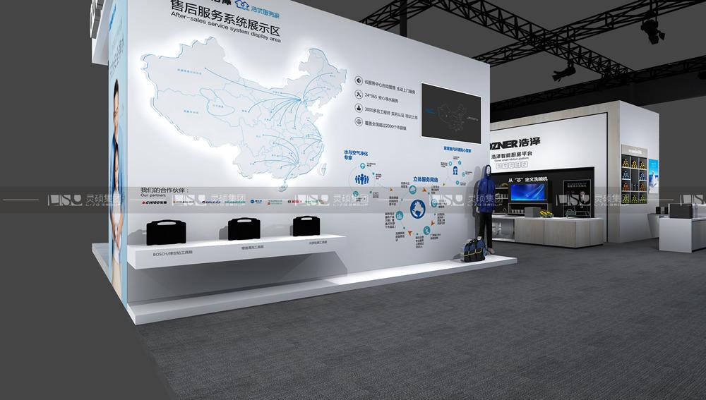 浩泽-水展展台设计搭建案例