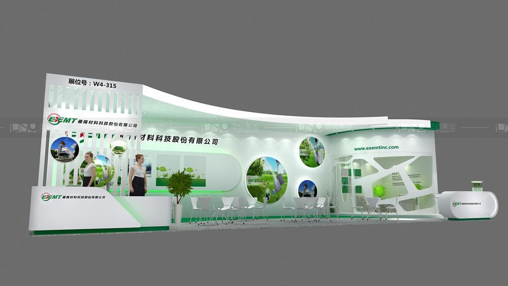 优阳-光伏展台设计搭建案例