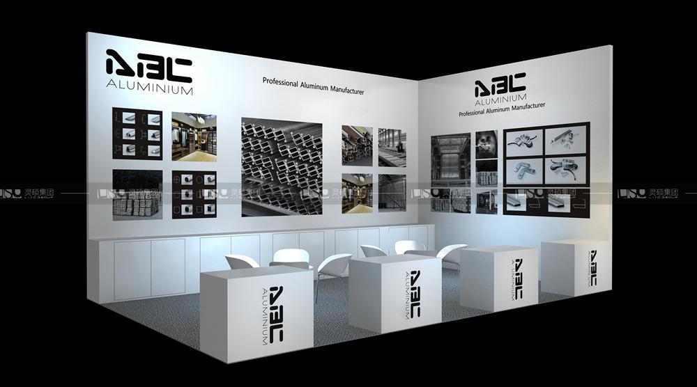 DRM-德国地面材料展台设计