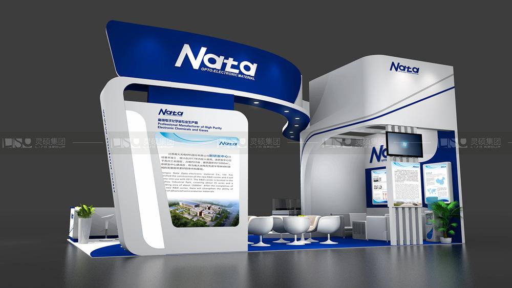 南大-慕里黑电子展台设计