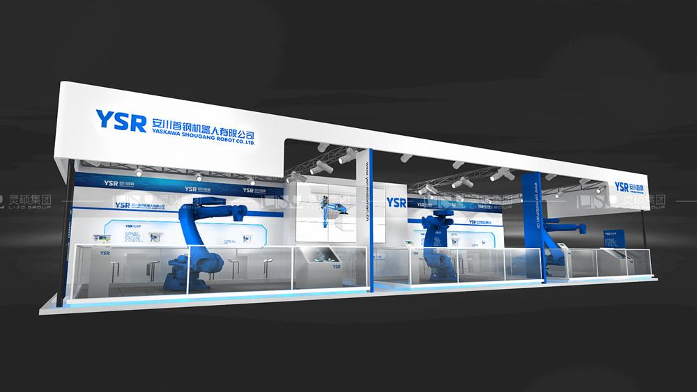 安川-慕里黑电子展台设计