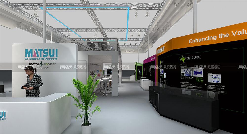 松井-橡塑展展台设计