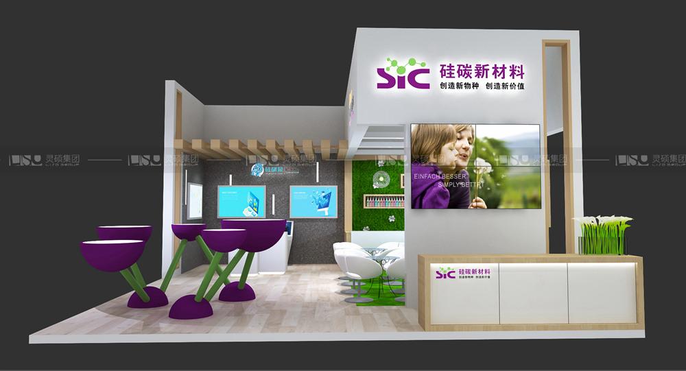 斯洛柯-橡塑展展台设计