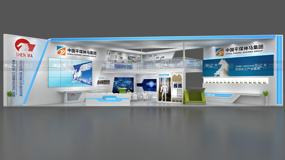 平煤神马-橡塑展展台设计