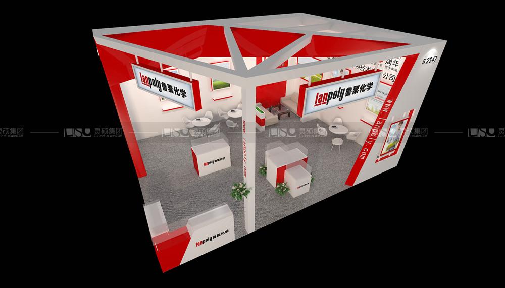鲁聚-橡塑展展台设计