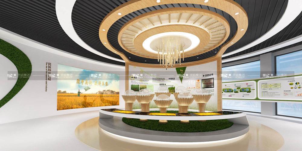 隆平高科研究院展厅设计搭建