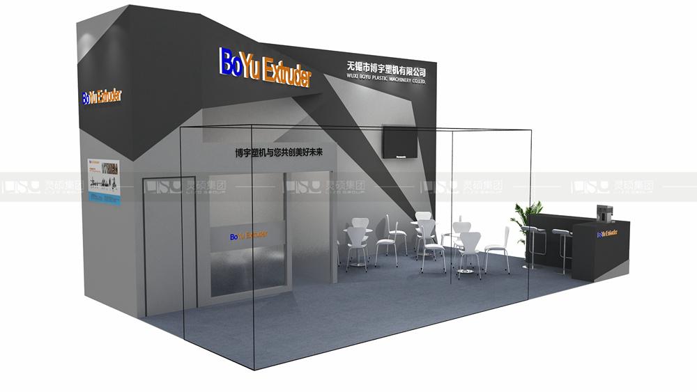 博宇-橡塑展展台设计