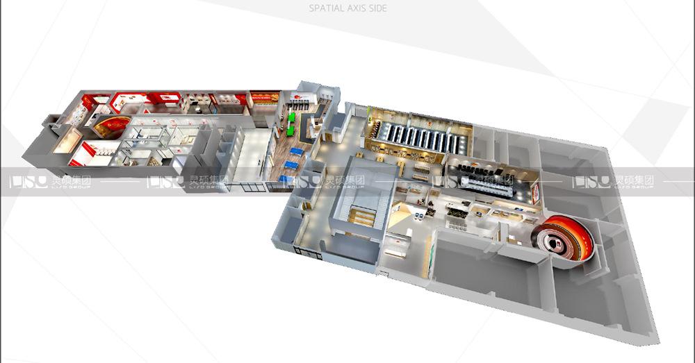 郑州航空港经济综合实验区 智能终端(手机)产业园区设计搭建