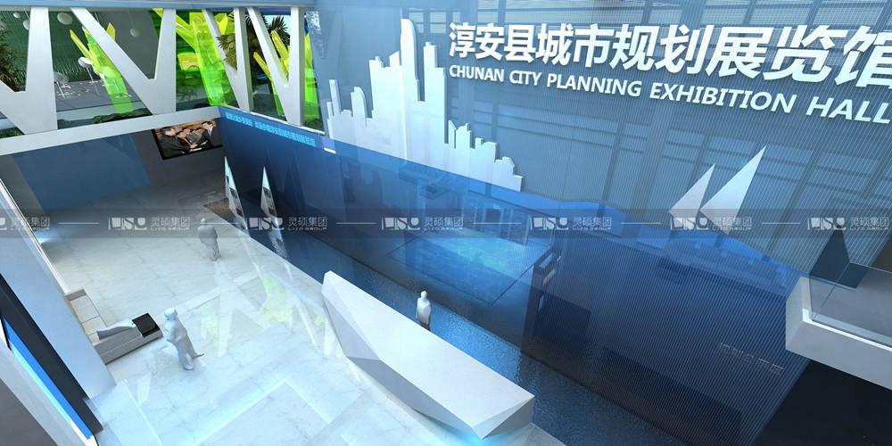 淳安县城市规划馆展馆设计搭建