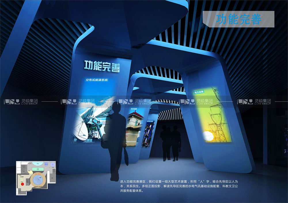 大河西设计方案展厅设计搭建案例