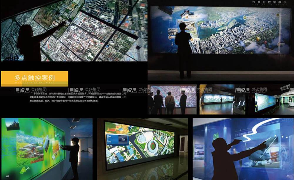 喀什老城改造成果展览馆设计搭建