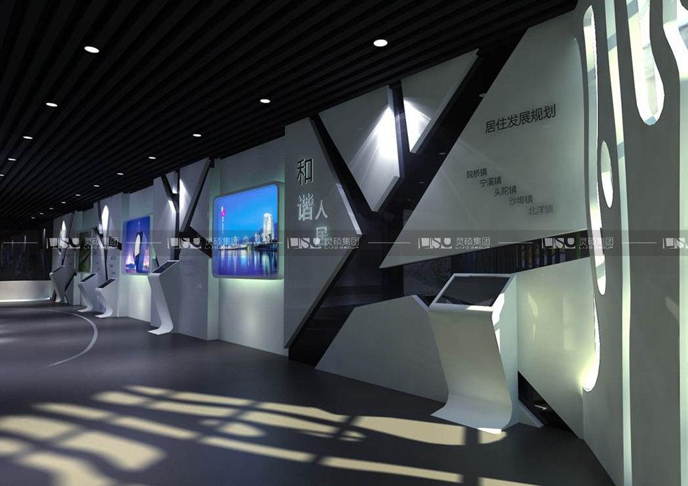 阜阳合肥现代产业园展馆设计搭建案例