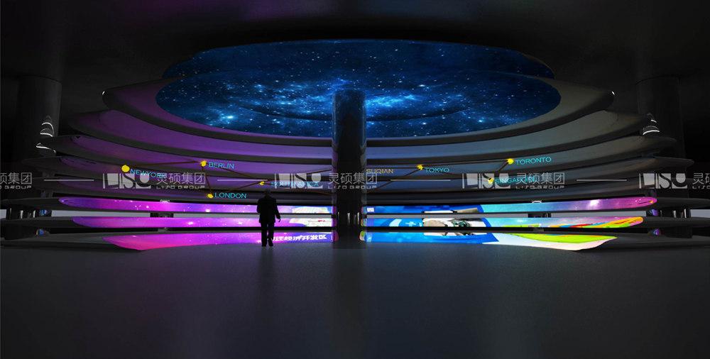 宿迁经济开发区光电研究中心展馆设计搭建