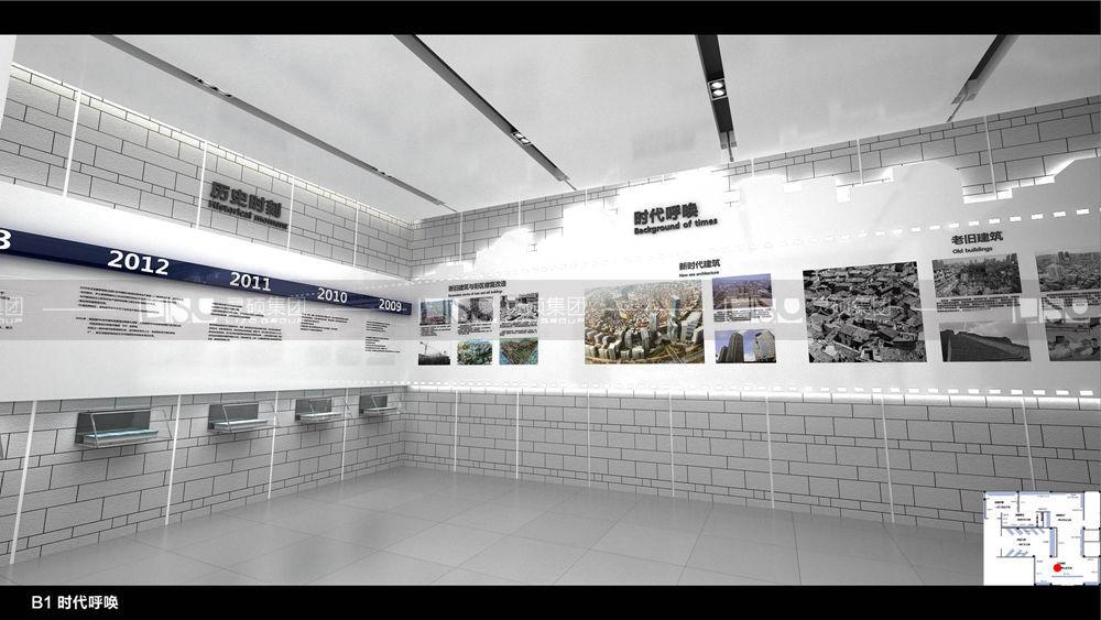 久诺建材品牌文化展示中心