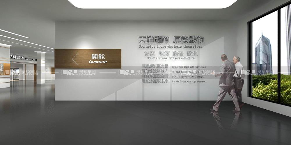 开能工业旅游文化体验中心