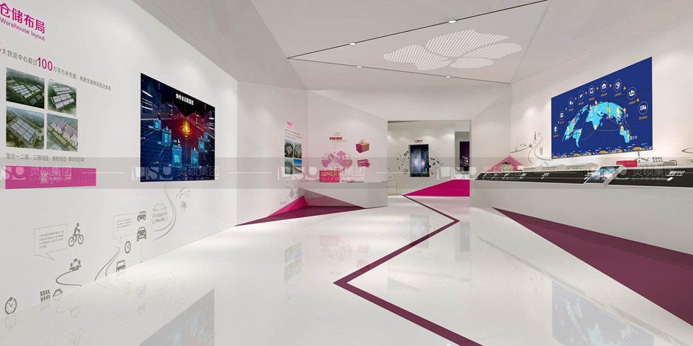 唯品会全球总部综合展示中心