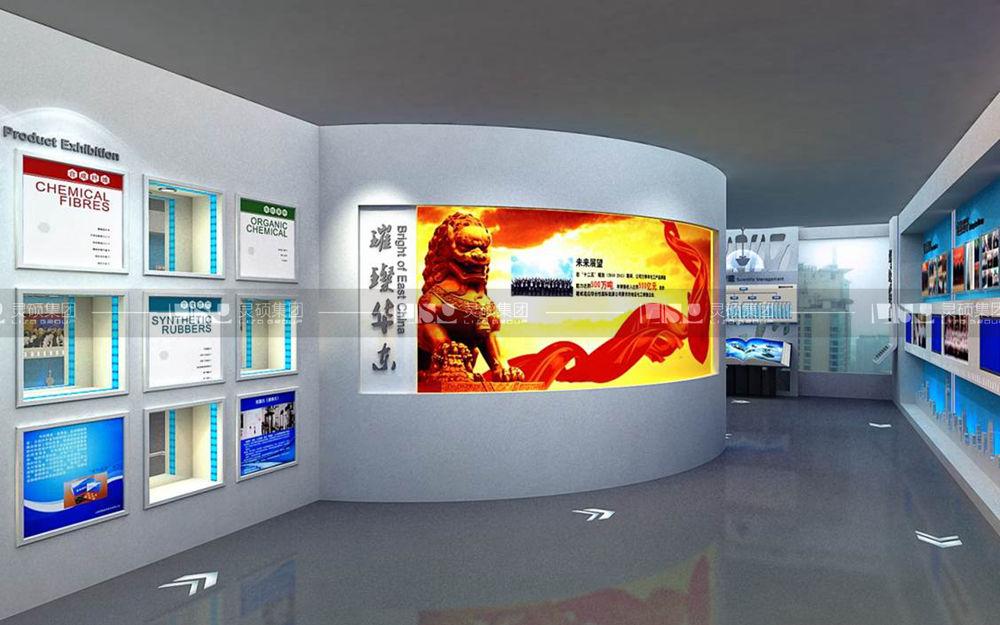 中国石油华东华工销售公司文化展示厅