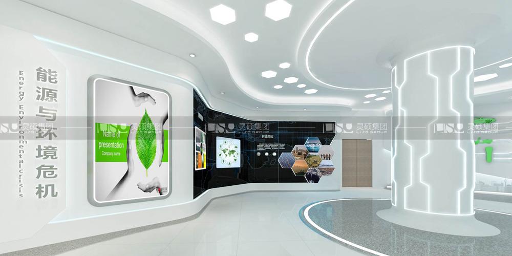 天能集团企业文化展厅