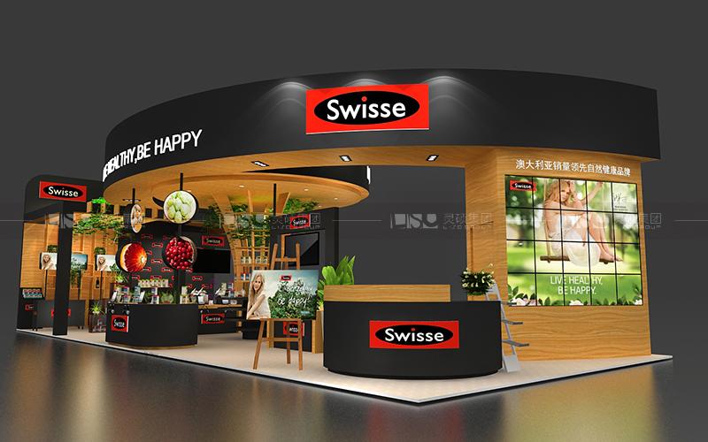 Swisse-美容展台设计搭建