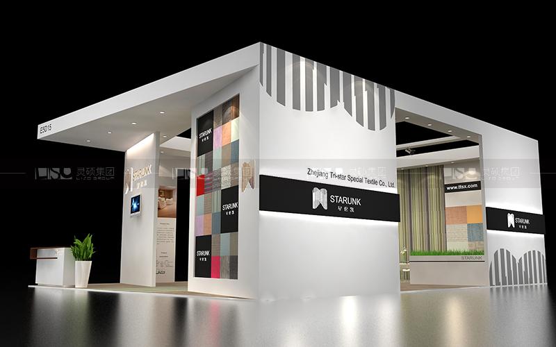 三星纺织-地材展台设计搭建案例