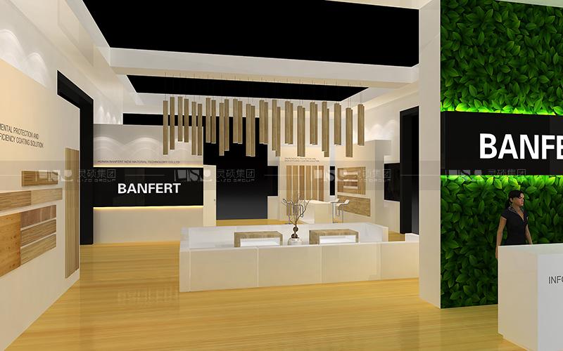 邦弗特-地材展台设计搭建案例