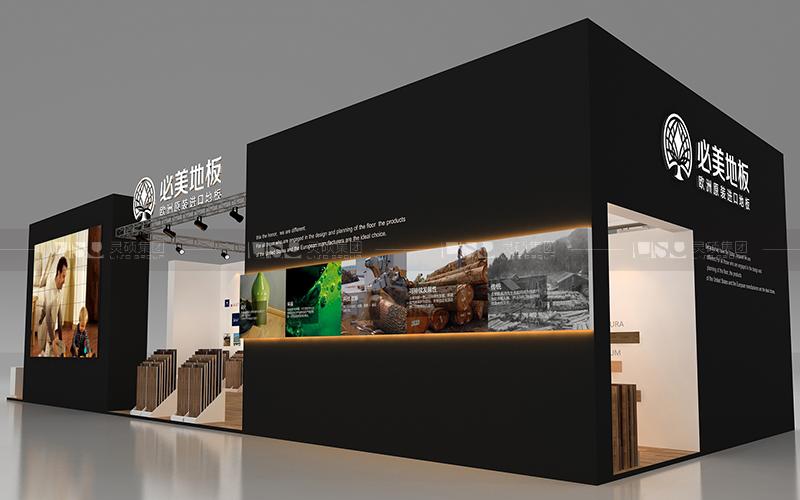 必美-地材展台设计搭建案例