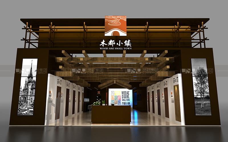 南浔-地材展台设计搭建案例