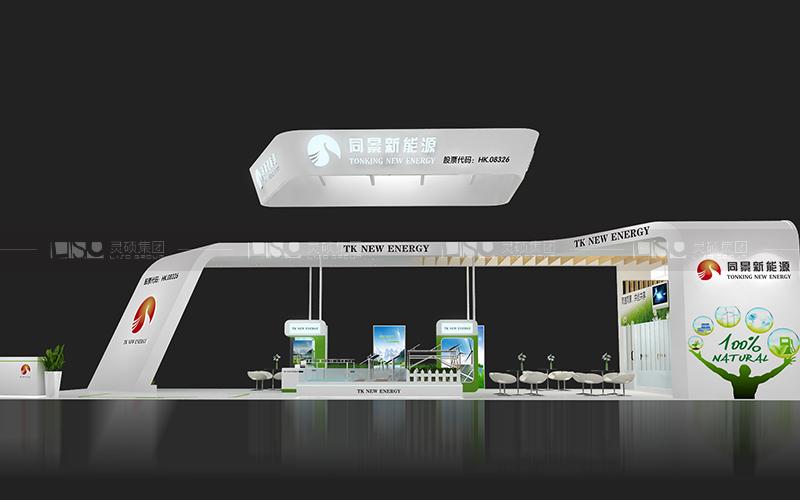 同景-光伏展台设计搭建案例
