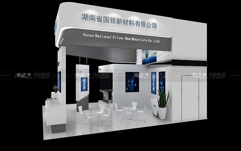国银新材料-光伏展台设计搭建案例