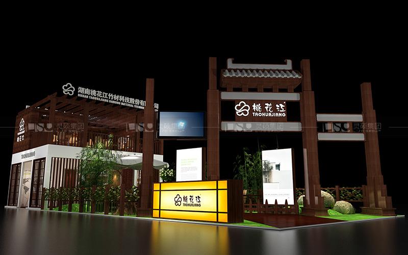 桃花江-地材展台设计搭建案例