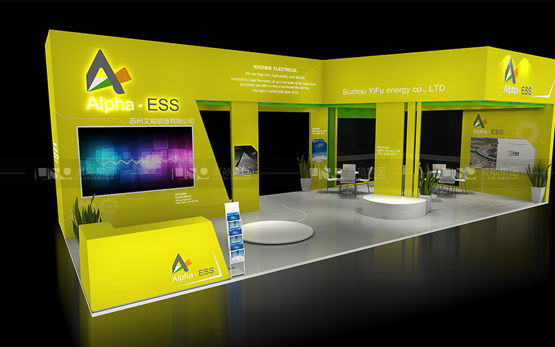 沃太能源-光伏展台设计搭建案例