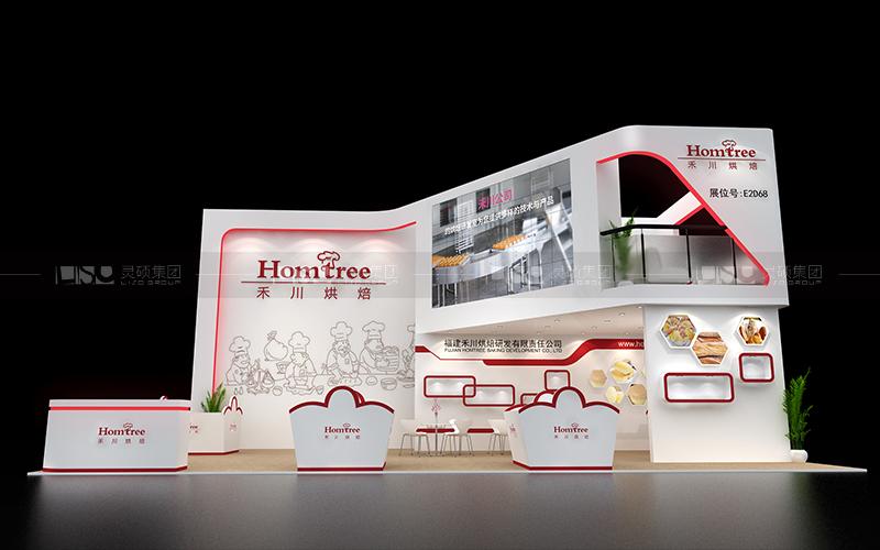 禾川-焙烤展台设计搭建案例