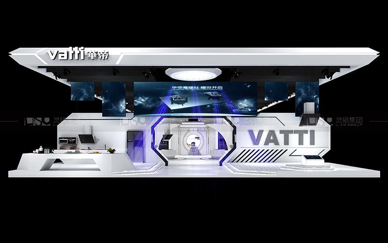 华帝-家电展台设计搭建案例