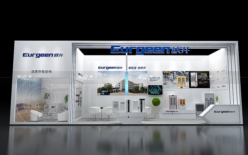 欧伦-家电展台设计搭建案例