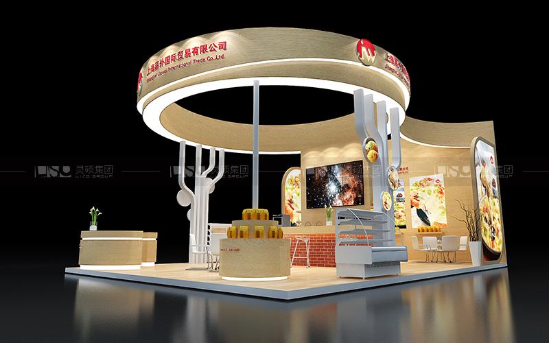嘉外-焙烤展台设计搭建案例