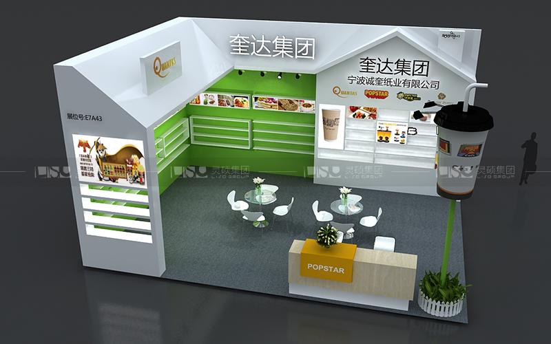 亮奎-焙烤展台设计搭建案例