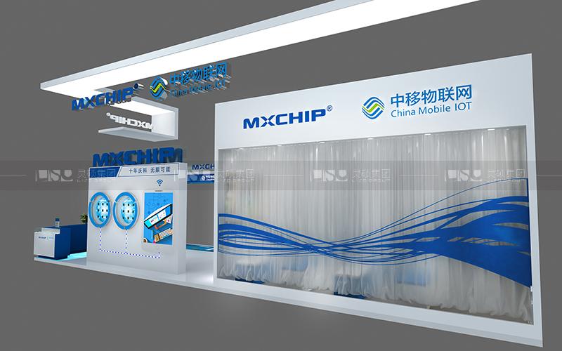 海庆-家电展台设计搭建案例