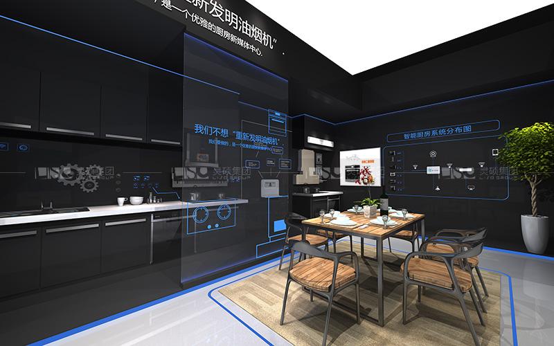 掌勺-家电展台设计搭建案例