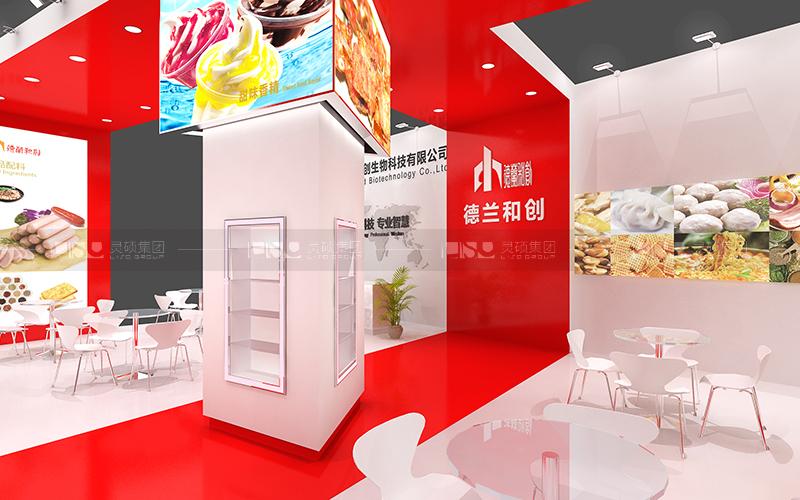 德兰和创-食品添加剂展台设计搭建案例