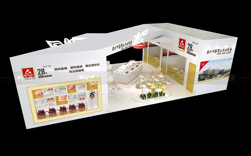 华馨-食品添加剂展台设计搭建案例