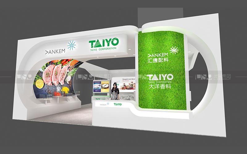 汇捷-食品添加剂展台设计搭建案例