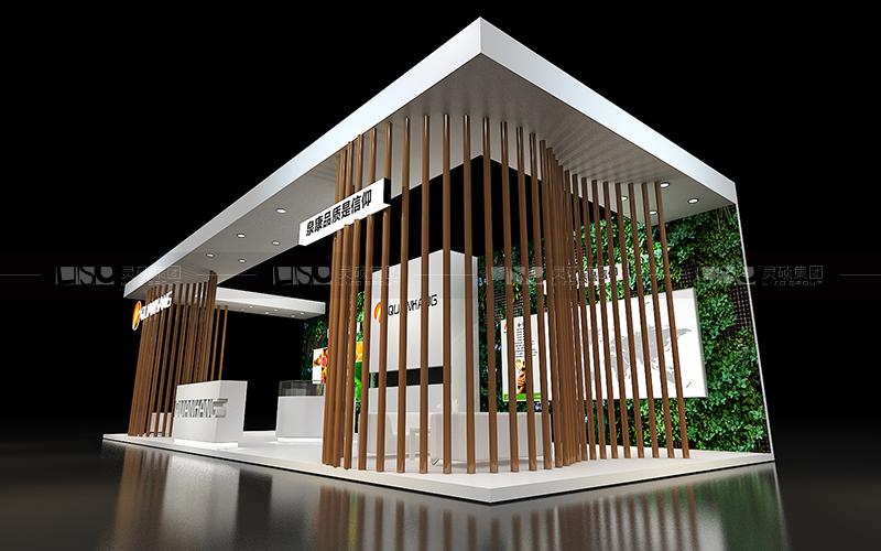 泉康-食品添加剂展台设计搭建案例